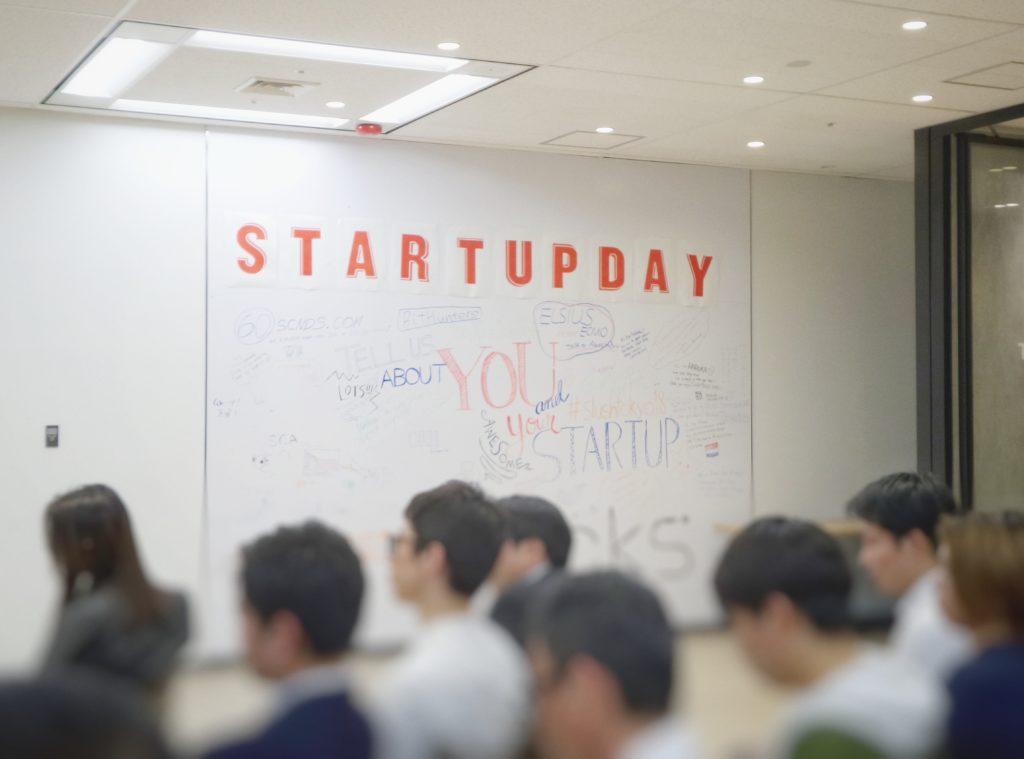 Wer in Hamburg gründet, findet viel Unterstützung und Vernetzungsmöglichkeiten innerhalb des Startup-Ökosystems.